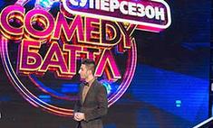 Челябинцы снова в битве – новый дуэт в «Comedy Баттл»
