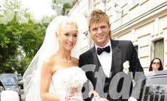 Ольга Бузова вышла замуж за футболиста