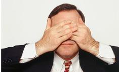 кончился визин способов снять усталость глаз