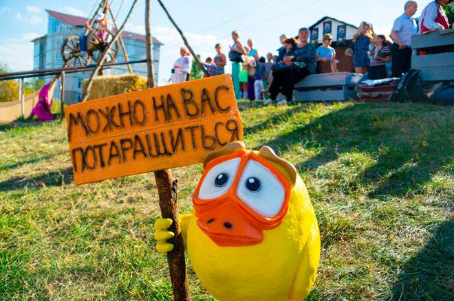 «Город-сад» в Воронеже