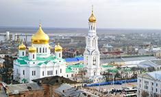 Ростов-на-Дону обзавелся символикой ЧМ-2018