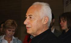 Спиваков привез в Уфу личные вещи Рудольфа Нуреева