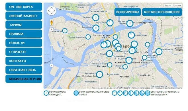 Интерактивная карта на сайте «Велобайк–СПб»