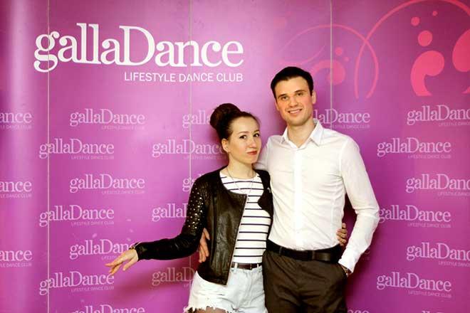 научиться танцевать