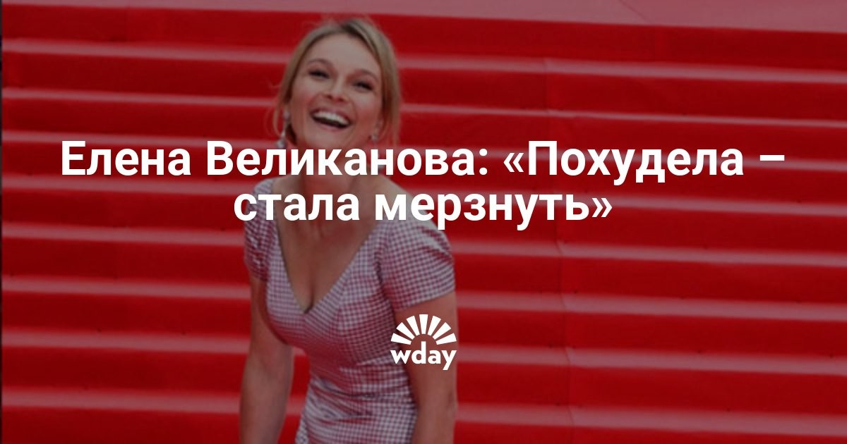 диетолог москва молодежная