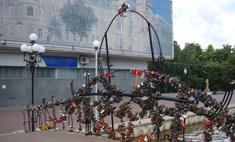 В Ульяновске любовь закрывают на замок