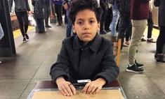 Счастье за два бакса: душевные советы 11-летнего психолога