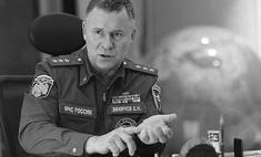 Что известно о гибели главы МЧС Евгения Зиничева