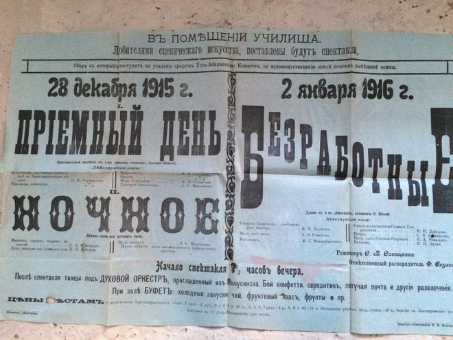 Уникальные новогодние афиши начала XX века
