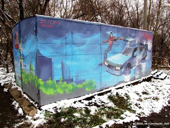 Назад в будущее: граффити