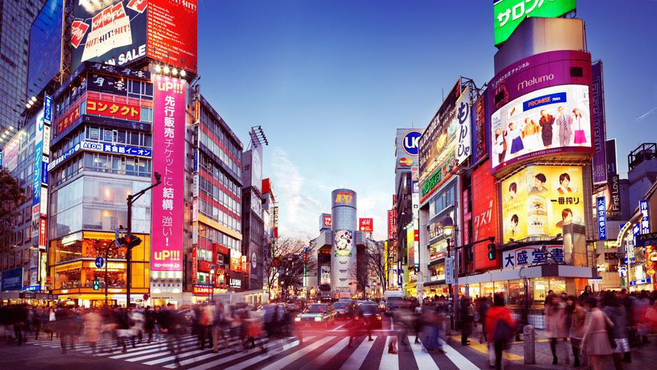Токио, Япония самые безопасные города мира