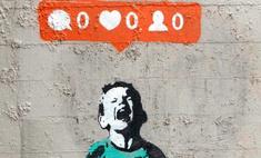 эксперты назвали тренды поведения социальных сетях 2019