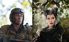 Анджелина Джоли против Брэда Питта: выбери фильм года!