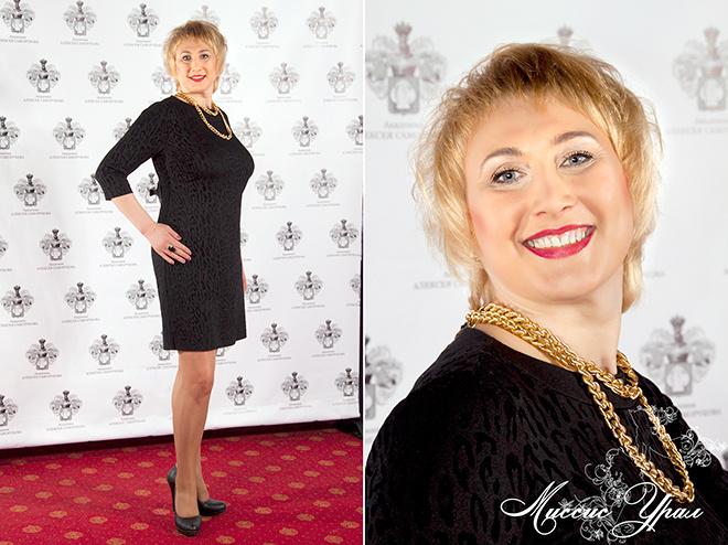 Конкурс красоты женщина 45 лет