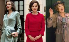 «Оскар-2017»: 5 фильмов, по которым можно изучать моду