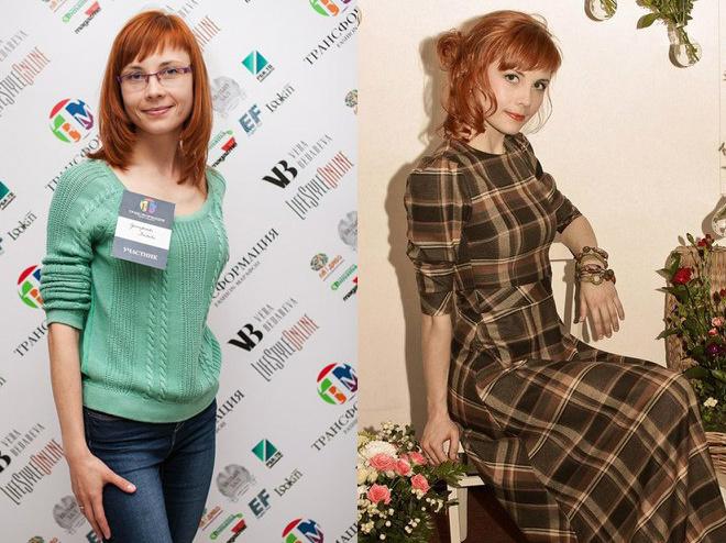 Любовь Григорьева до и после преображения