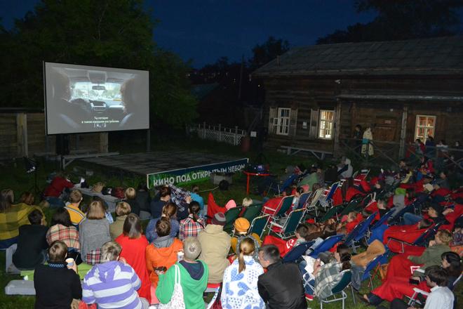 Иркутск: кино под открытым небом