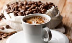 Ученые доказали, что кофе избавляет от целлюлита