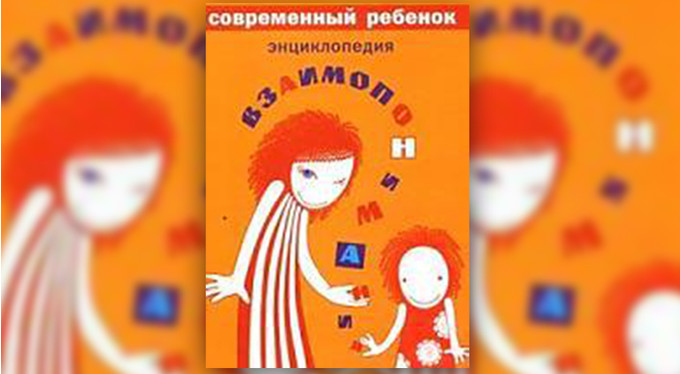 7 книг для первого знакомства с психологией. Выбор Инны Хамитовой
