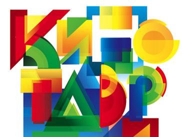 Эмблема фестиваля «Кинотавр»