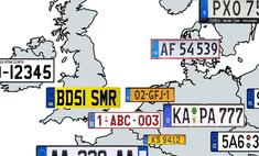 карта выглядят автомобильные номера разных странах
