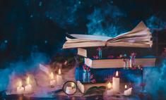 Рождественское гадание по томику Пушкина онлайн