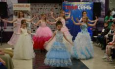 В Омске выбрали «Топ-модель по-детски»