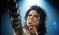 Майкл Джексон: 10 легендарных песен