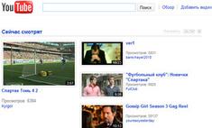 YouTube опять наводнили неприличными роликами