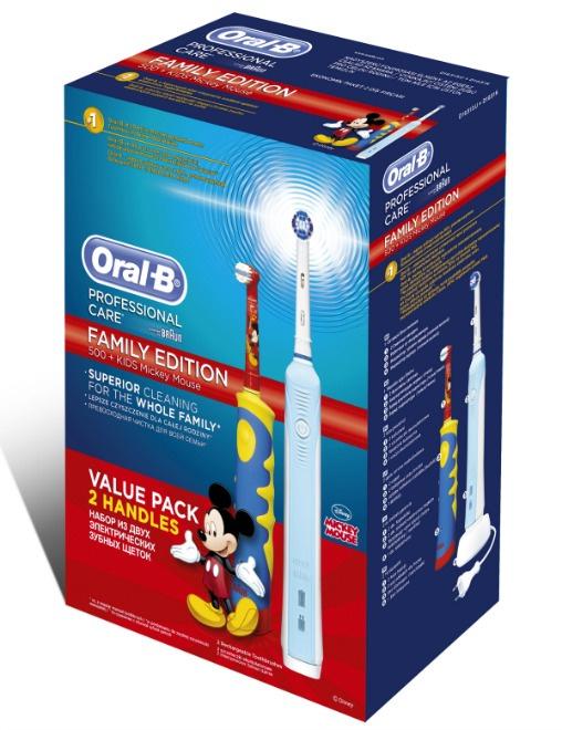 набор электрических зубных щеток oral b для всей семьи