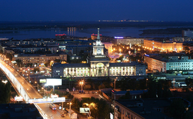 Празднование Дня города в Волгограде