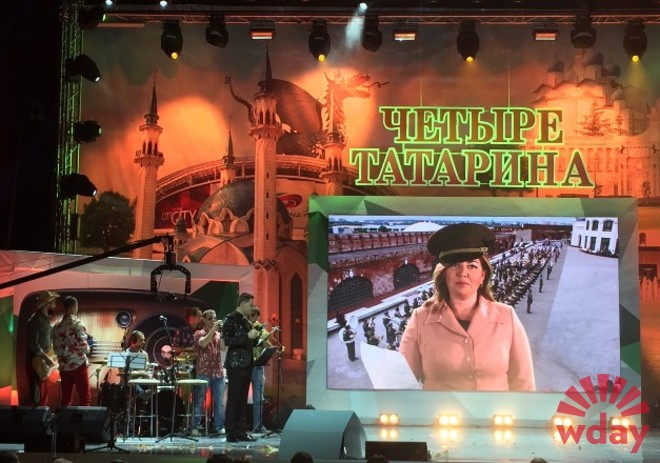 Шоу Четыре татарина Екатерина Скулкина