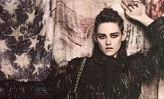 Кристен Стюарт изменилась до неузнаваемости в рекламе Chanel