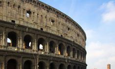 За реставрацию Колизея возьмутся бизнесмены