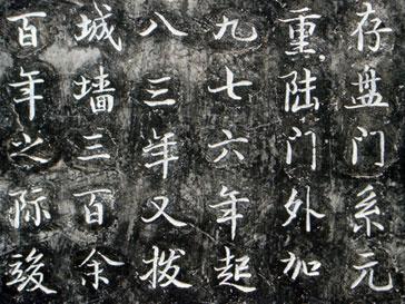 Китайский язык будут преподавать в российских детских садах