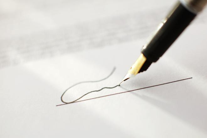 как вывести ручку с бумаги