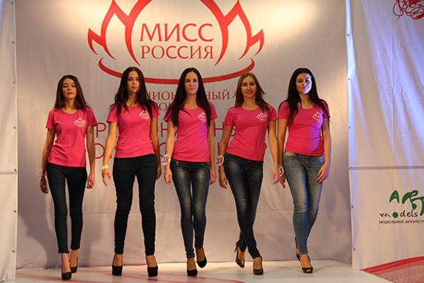 Краснодарские участницы конкурса красоты 2015