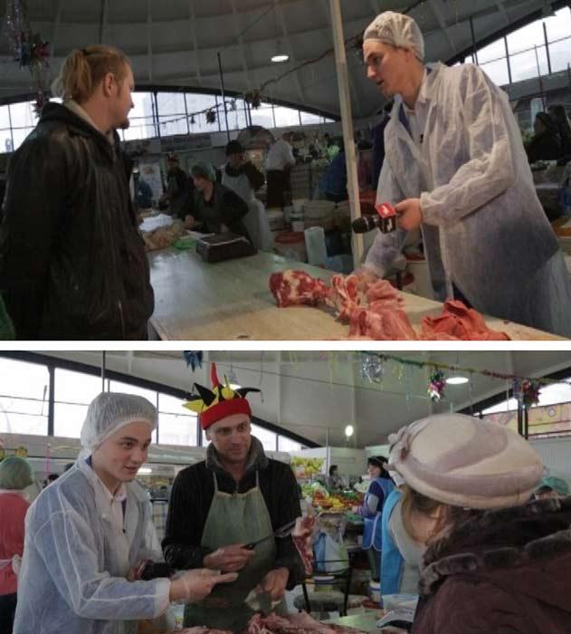 Программа Магазинно в Волгограде