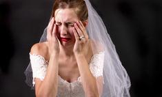 Пять брачных традиций, которые шокируют