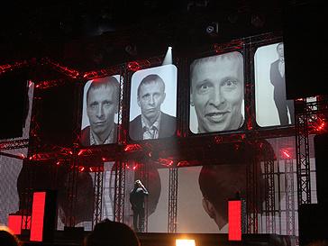 Церемония открытия «Кинотавра-2011»