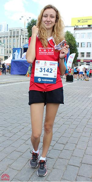 """Анна Ванина, марафон """"Европа-Азия 2016"""", фото"""