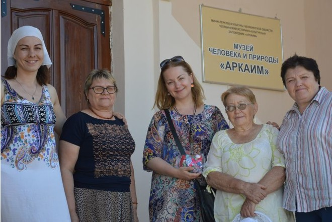 Магнитогорск, Аркаим, Ольга Будина, визит, заповедник