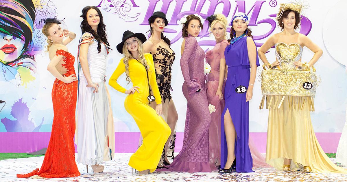Одежда для полных женщин омск магазин