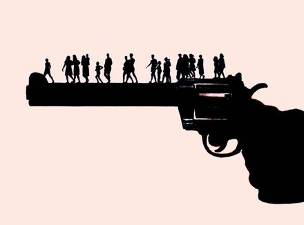 Оружие и люди