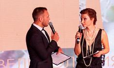 Marie Claire наградил лауреатов Prix d'Excellence de la Beauté 2015