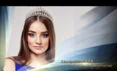 «Студенчество России – 2015»: наши земляки в финале! Голосуй!