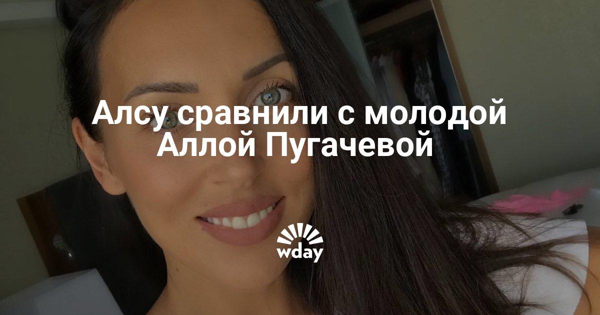 Алсу сменила прическу, и ее сравнили с молодой Аллой Пугачевой