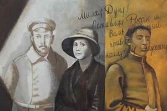 Милая Дуня (Татьяна Назаренко, 2010 г.)