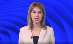 Ведущая прогноза погоды из Башкортостана ведет эфир с широко расставленными ногами (видео)