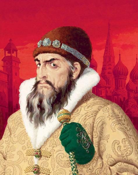 Английский взгляд на Ивана IV.
